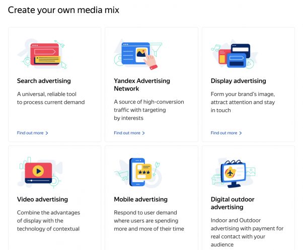 Yandex offers text and image ads, image ads, and video ads that fit most business needs.